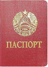 170px-Transnistria[1]