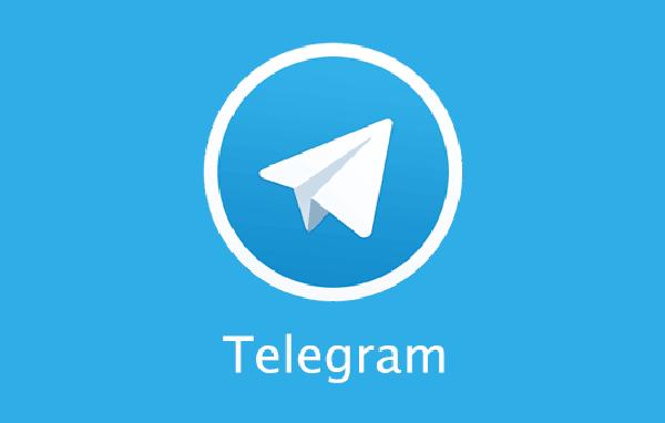 600 Telegram