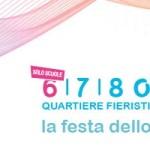 Torna Trentino Sport Days con una offerta espositiva sempre più ricca
