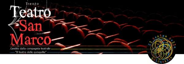 600Teatro san Marco - Fonte www.teatrosanmarco.it