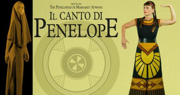 """Al teatro Cuminetti di Trento va in scena """"Il canto di Penelope"""""""