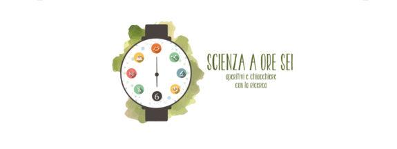 """""""Scienza a ore sei"""" torna dal 20 febbraio 2019"""