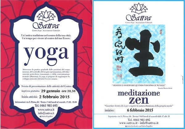yogazen